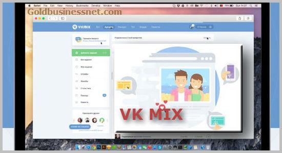 VKMix - онлайн сервис накрутки лайков и подписчиков