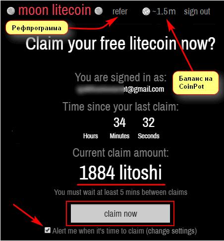 получение литоши на Moon Litecoin