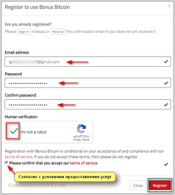 регистрация на кране BonusBitcoin