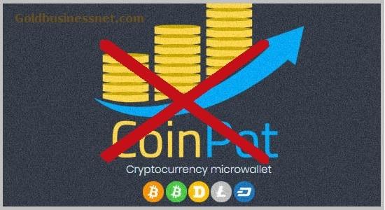 Закрытие микрокошелька CoinPot